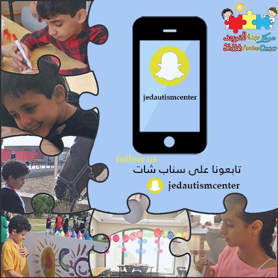 follow us on snapchat